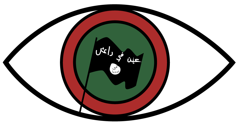 Eye on ISIS in Libya