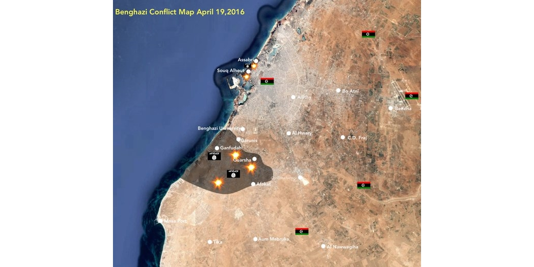 Home Eye on ISIS in Libya